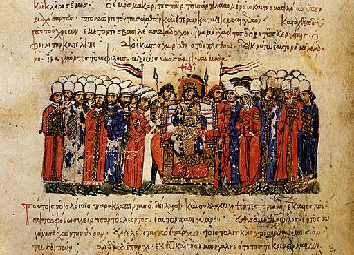 Byzantine Emperor Theophilos (r. 829-842), surrounded by dignitaries of his court. Illustration from the Madrid Skylitzes. Fol. 42v. From Wikimedia commons.